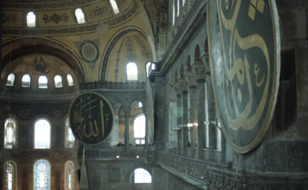 アヤソフィア4世界の漆喰
